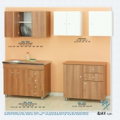 Wall cabinet Kitchen
